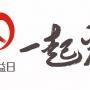 福寿园集团9.9公益日