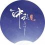 中秋节 | 上海福寿园中秋串珠diy活动