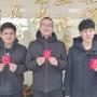 福寿园海港陵园参加无偿献血活动